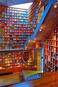 The Museum of Picture Books, also known as the Picture Book Library - Iwaki, Fukushima, Japan.