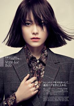 thinking about fall already--A couple of gorgeous photographs by Tony Kim of Takashi Imai for Vogue Japan