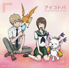 Little Wolf x Cherry Blossom — Digimon Adventure tri Characters Digimon 02, Digimon Tamers, Cute Creatures, Fantasy Creatures, Digimon Adventure Tri., Digimon Wallpaper, Gatomon, Digimon Digital Monsters, Fanart