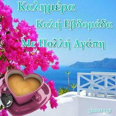 Καλημέρα Καλή Εβδομάδα Με Όμορφα Τοπία - giortazo Cotton Candy, Floss Sugar