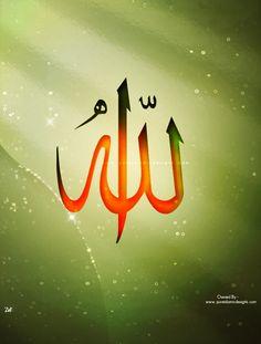 ALLAH - Islamic Wallpaper