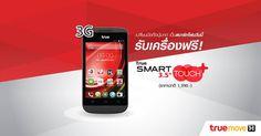 รับฟรี!! True Smart 3.5 Touch  เพียงเปิดเบอร์ใหม่หรือสมัครแพ็กเกจ 299 ขึ้นไป