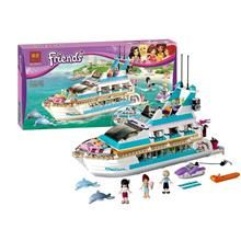 NEW /& Sealed LEGO Friends Series 2 Poodle/'s Little Palace Polybag # 41021