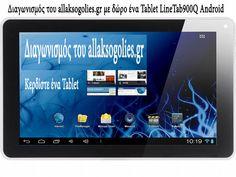 Διαγωνισμός του allaksogolies.gr με δώρο ένα Tablet bitmore LineTab900Q Android Android, Desktop Screenshot