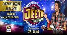 Jeeto Pakistan Ary Digital Show 28 May 2017 Ramzan Special