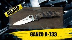 Ganzo G-733 : обзор ножа