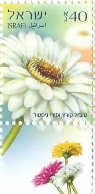 http://www.jr.co.il/pictures/stamps/jrst0619.jpg