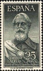 Sello: Miguel López de Legazpi (España) (Personas famosas) Mi:ES 1019,AFA:ES 1118,Edi:ES 1124