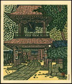 Unichi Hiratsuka (1895-1997)