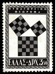 Pythagorean theorem, Island of Samos, August one of a set of four postage stamps issued on the occasion of the Anniversary of the founding of the first Pythagorean school Science News Articles, School Of Philosophy, Pythagorean Theorem, Greek Art, Visual Communication, Mail Art, Stamp Collecting, My Stamp, Postage Stamps