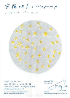 【用紙】ハトロン/ツル【色】紺・黄