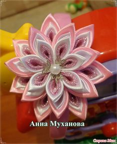 """Мои цветочки!: Дневник группы """"Канзаши"""" - Страна Мам"""