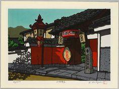 Katsuyuki Nishijima: Bunnosuke (late 20th c.)
