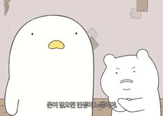 치즈덕 캐릭터 카톡 짤방 이모티콘 대방출!! : 네이버 블로그 Cute Images, Cute Pictures, Abenteuerzeit Mit Finn Und Jake, Handsome Anime, Cute Korean, Cute Wallpapers, Cute Art, Kawaii, Fan Art