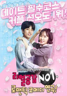 연극 <연애하기 좋은날> 초대이벤트 - 7월 8일 (일) 6시 Korea, Movies, Movie Posters, Films, Film Poster, Cinema, Movie, Film, Movie Quotes