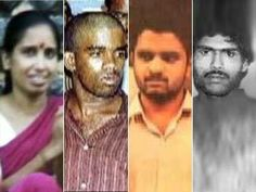 #eChunav beats: The Tamil Nadu government has decided to release seven people convicted in the assassination of former prime minister Rajiv Gandhi.   Do you welcome Tamil Nadu government's decision?  To answer,Click on the link below: www.echunav.com/questions/view/if-a-prime-ministers-killers-can-be-released-what-kind-of-justice-should-the-common-man-expectdo-you-welcome-tamil-nadu-governments-decision