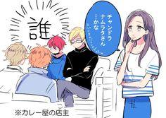 🎫じっか (@z_zicca) さんの漫画 | 40作目 | ツイコミ(仮) Light Novel, Novels, Manga, Comics, Memes, Anime, Actors, Twitter, Sleeve