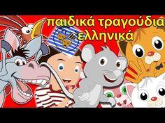 Στου Μανώλη την Ταβέρνα | ελληνικά τραγούδια για παιδιά | Paidika Tragoudia Greek - YouTube Baby Music, Music For Kids, Family Guy, Snoopy, Songs, Youtube, Fictional Characters, Greek, Bebe