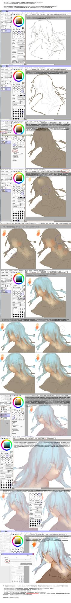 Tutorial of coloring.