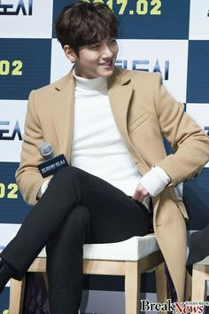 Fabricated City press conference, 9th Jan 2017