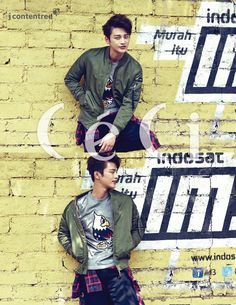 Seo In Guk for CéCi October 2014 Issue