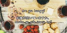 Are you hungry?... in #Japanese | linguajunkie.com