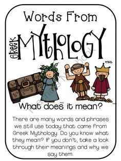 Greek Mythology Centers- CCSS Based Learning (RL 4.4) from Heather Geist on TeachersNotebook.com -  (77 pages)  - Are you looking for a fun way to get your students practicing the CCSS? This set includes a learning activity and 3 fun centers to help your students practice and master RL 4.4 (discovering words from Greek Mythology).