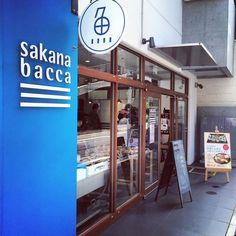 魚屋なのにオシャレすぎ!海鮮丼もある「sakana bacca」に大注目 - Find Travel