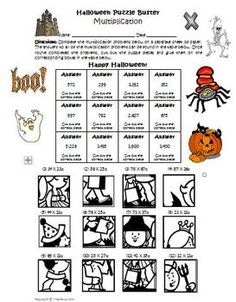 Halloween Common Core Multiplication Puzzle and A Few More