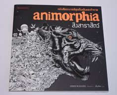 Animorphia - Coloring Doodling Treasure Hunts and Animals All in One