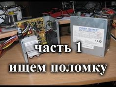 Arduino, Diy, Decor, Decoration, Bricolage, Do It Yourself, Decorating, Homemade, Diys