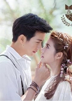 U-Prince The Series: The Handsome Cowboy Asian Actors, Korean Actors, U Prince Series, Arrogant People, Chines Drama, No Min Woo, Drama Fever, Handsome Faces, Thai Drama