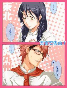 Shokugeki no Soma// Tadokoro Megumi and Kojirou Shinomiya