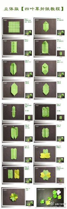 Origami Modular Clover