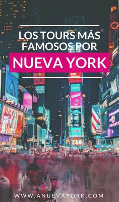 bucket list de novios Los tours y excursiones ms f - bucketlist Packing Tips For Travel, Travel Goals, Travel Guides, New York Travel, Travel Usa, New York Bucket List, New York 2017, East Coast Usa, New York Tours
