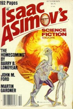 Isaac Asimov's Science Fiction Magazine. Art by George Barr