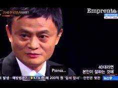 Consejos del hombre más rico de China (fundador de Alibaba) - YouTube