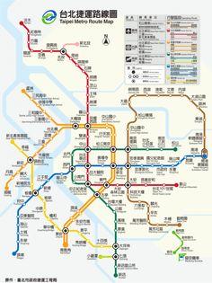 12 Best MRT images