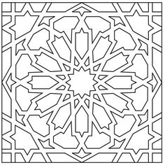 Moorish Knot – Picture World Motifs Islamiques, Islamic Motifs, Islamic Art Pattern, Arabic Pattern, Pattern Art, Motif Arabesque, Motif Art Deco, Islamic Art Calligraphy, Calligraphy Alphabet