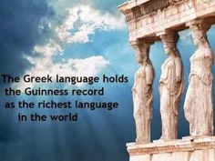 Know More About Greek Culture Facts