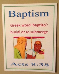 Philip & the Ethiopian Eunuch Baptism printable