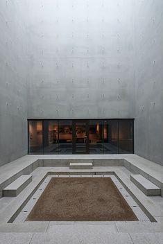Gallery - Seonnongdan / Wooridongin Architects - 3