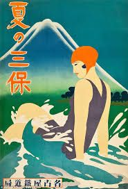 france vintage travel posters - Google Search