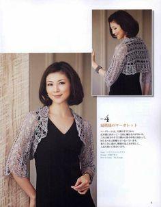 CARAMELO DE CROCHET: bolero gris-crochet japonés/coreano