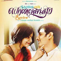 Neethaane En Ponvasantham (2012) DVDRip Tamil Movie Watch Online Movie Pic, Movie Photo, Tamil Movies Online, Samantha Pics, Indian Film Actress, Film Industry, Watches Online, Besties, Movie Downloads