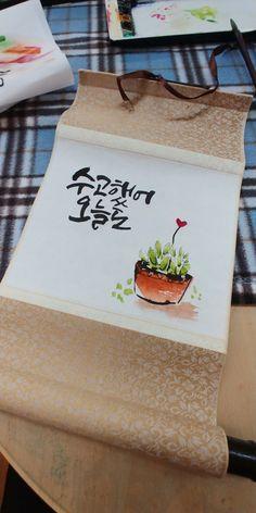 9번째 이미지 Japanese Love, Caligraphy, Hand Lettering, Poems, Watercolor, Drawings, Blog, Cards, Design