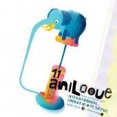 Anilogue 2013 - amit feltétlenül érdemes idén megnézni!