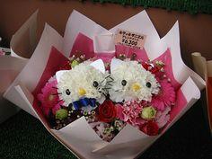 Hello Kitty Flowers I might ALSO make an exception for Hello Kitty Items, Sanrio Hello Kitty, Crazy Cat Lady, Crazy Cats, Become A Florist, Cat Wedding, Wedding Ideas, Bouquet Wrap, Beautiful Flower Arrangements
