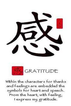 Love Asian symbols. #Gratitude