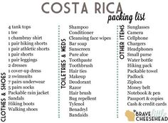 The Brave Little Cheesehead: What to Pack for Costa Rica
